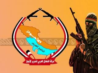 آشنایی با گروهک تروریستی الاحوازیه/ از بمبگذاری در فرمانداری اهواز تا به رگبار بستن مردم در رژه نیروهای مسلح