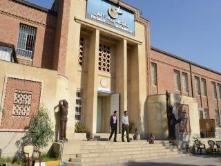 سفارتخانه آمریکا در ایران