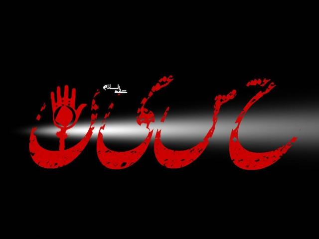دلیل اصلی جنگ امام حسین با یزید