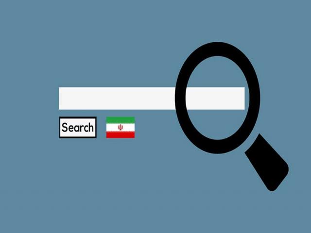 موتور جستجوهای ایرانی
