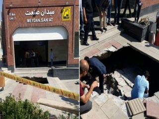 ورودی متروخط هفت در ایستگاه م صنعت تهران نشست کرد