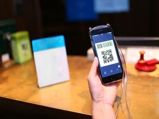 اپلیکیشن ها و نرم افزارهای پرداختی آنلاین