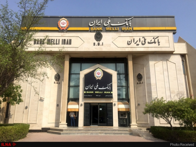 شروع مجدد فروش ارز مسافرتی در شعب منتخب بانک ملی ایران