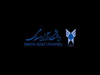 سامانه سیدا (سیستم یکپارچه دانشگاه آزاد اسلامی)