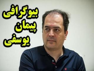 بیوگرافی پیمان یوسفی ، گزارشگر تلویزیون