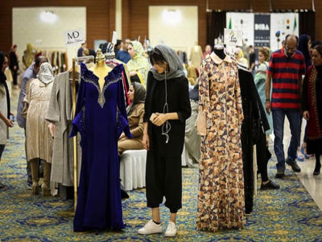 آغاز رقابت 58 طراح مد و لباس در نمایشگاه طراحان مد ایران