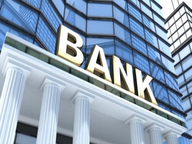 شعبات بانک های ایرانی در خارج از کشور