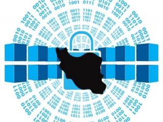 آمادگی ایران برای قطع اینترنت توسط آمریکا