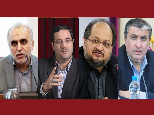 4 وزیر پیشنهادی رای اعتماد گرفتند