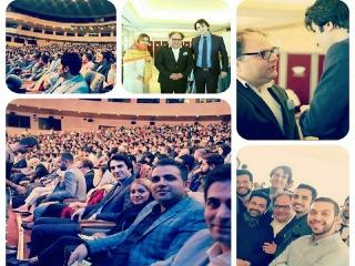 پورتال آسمونی در اولین کنفرانس نوابغ دیجیتال مارکتینگ ایران