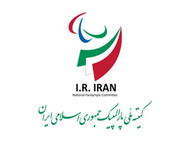 24 مهر، روز ملی پارا المپیک