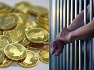 زندان زدایی از مهریه