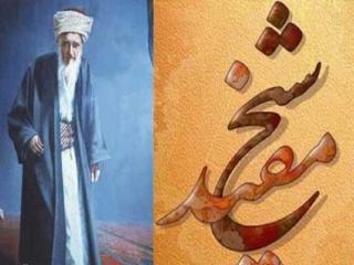 زندگینامه شیخ مفید