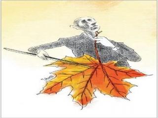 کاریکاتورهای پاییزی