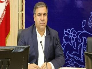 سامانه پیشگیری از طلاق در استان تهران راه اندازی می شود
