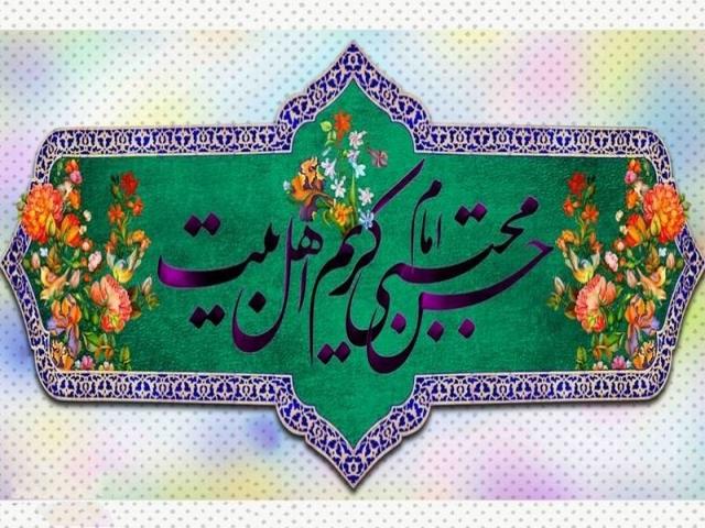 القاب امام حسن مجتبی (ع)