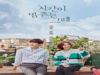 """سریال زیبای کره ای """" وقتی زمان متوقف شد """" + تصویر بازیگران"""