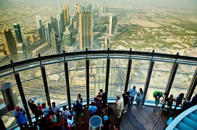 چشم انداز برج خلیفه