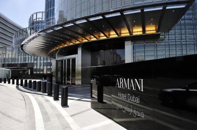 هتل آرمانی