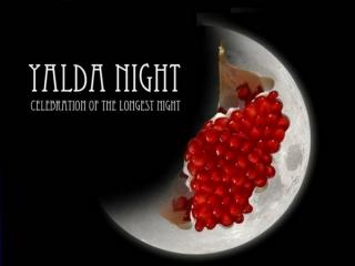 کپشن های زیبا برای شب یلدا