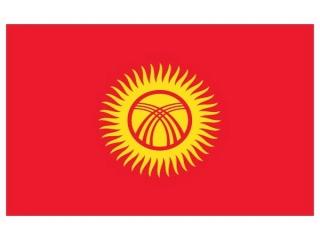 معرفی کشور قرقیزستان