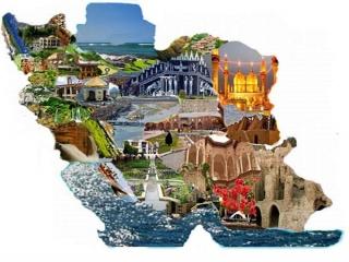 جاذبه های گردشگری غرب ایران