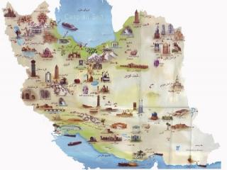 جاهای دیدنی ایران