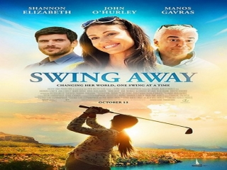 به دور از نوسان Swing Away