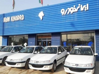 قیمت جدید 5 خودروی پرفروش ایران خودرو اعلام شد