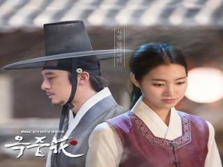 سریال کره ای افسانه اوک نیو + جدیدترین تصویر بازیگران