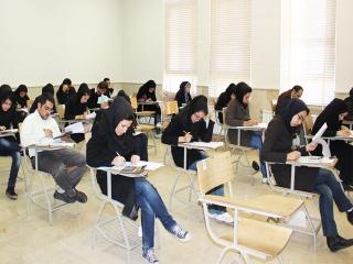 آیین نامه انضباطی دانشجویی مخصوص امتحانات