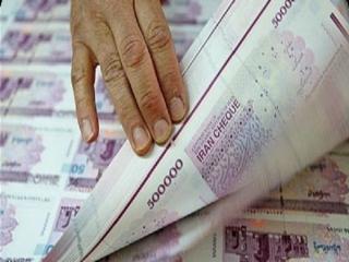 سازمان تولید اسکناس و مسکوک بانک مرکزی