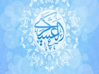 فرزندان امام حسن عسکری (ع)