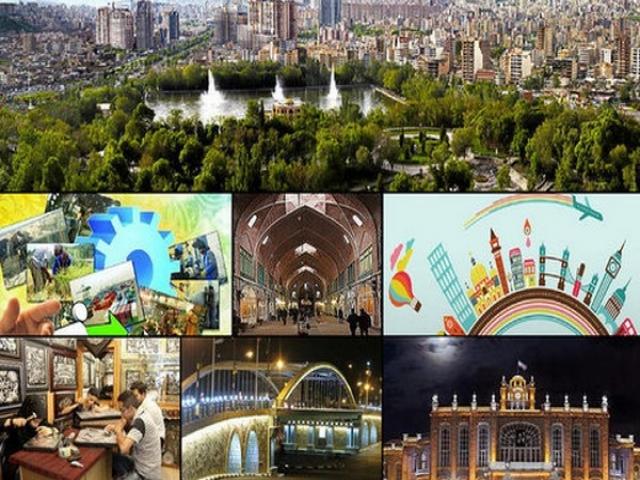 آشنایی با شهر تبریز