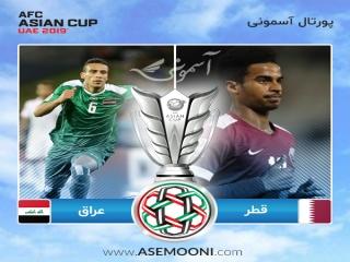 پیش بازی قطر - عراق ؛ تقابلی در خاورمیانه