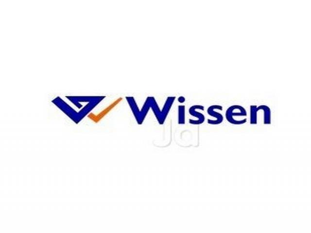 گواهینامه بین المللی Wissen از انتشارات Science Archive کشور آلمان