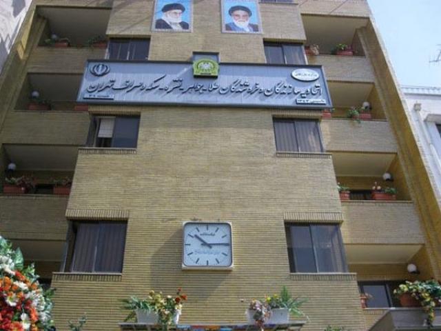 اتحادیه طلا و جواهر تهران