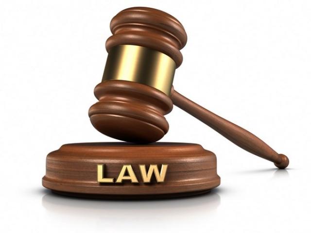 قانون ممنوعیت بکارگیری اسامی، عناوین و اصطلاحات بیگانه