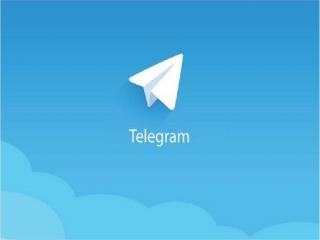 روش درج و تغییر عکس پروفایل تلگرام