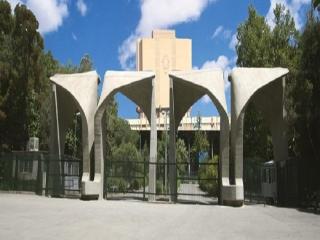 دانشگاه های تهران