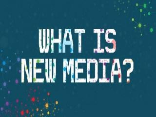 رسانه های نوظهور دنیای ما