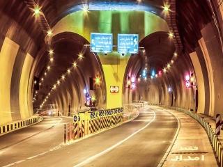 دریافت عوارض در 5 تونل تهران منتفی شد