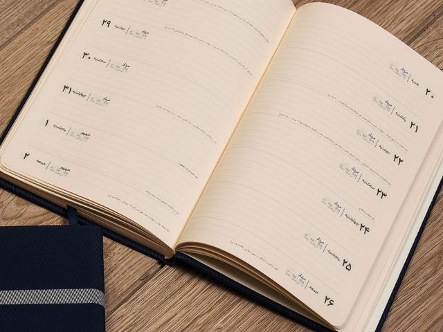 سالنامه ، سررسید و تقویم (هدیه تبلیغاتی)