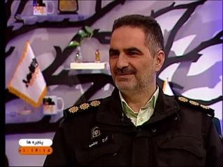 زندگینامه سرهنگ تورج کاظمی ؛ رئیس پلیس فتا تهران