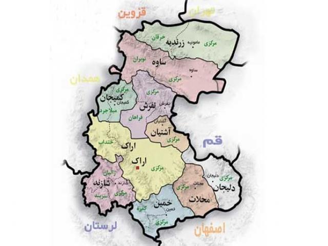 محله های اراک