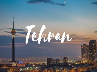 راهنمای شهر تهران