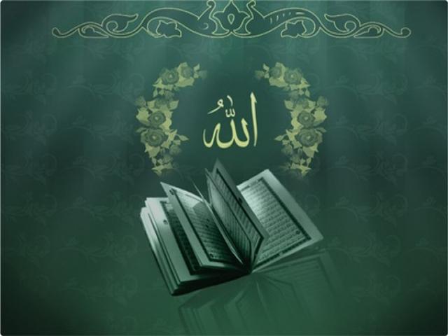 دین و اندیشه اسلامی