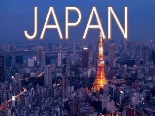 معرفی شهرهای ژاپن