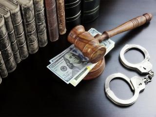تامین وثیقه و سند ملکی جهت ضمانت دادگاه