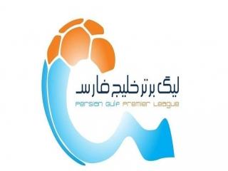 اخبار باشگاه های لیگ برتر ؛ تیم های حاضر + پرچم